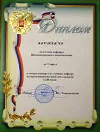 Мгудт часы работы бухгалтерии электронной отчетности казахстан